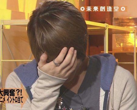 090522 NTV 未來創造堂[(010620)00-08-04].jpg