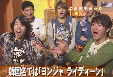 090522 NTV 未來創造堂[(011584)00-08-36].jpg
