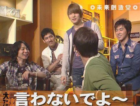 090522 NTV 未來創造堂[(014106)00-09-52].jpg