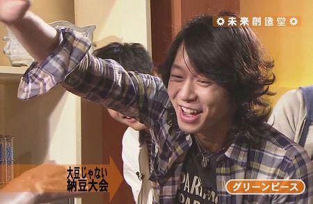 090522 NTV 未來創造堂[(022557)00-41-42].jpg