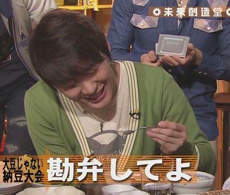 090522 NTV 未來創造堂[(025415)00-54-20].jpg