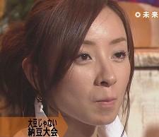 090522 NTV 未來創造堂[(027104)00-55-16].jpg