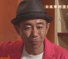 090522 NTV 未來創造堂[(027134)00-55-17].jpg