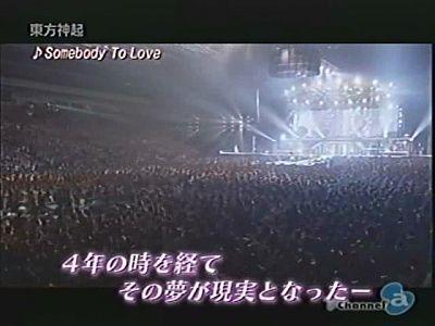 090611 Channel-a TOHOSHINKI History to Tokyo Dome[(003822)00-36-09].jpg