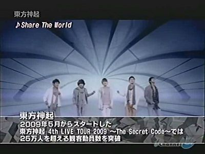 090611 Channel-a TOHOSHINKI History to Tokyo Dome[(004222)00-36-23].jpg