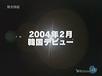 090611 Channel-a TOHOSHINKI History to Tokyo Dome[(004758)00-36-55].jpg
