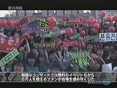 090611 Channel-a TOHOSHINKI History to Tokyo Dome[(004871)00-36-59].jpg