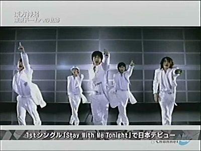 090611 Channel-a TOHOSHINKI History to Tokyo Dome[(005512)00-37-20].jpg