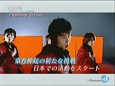 090611 Channel-a TOHOSHINKI History to Tokyo Dome[(005676)00-37-25].jpg