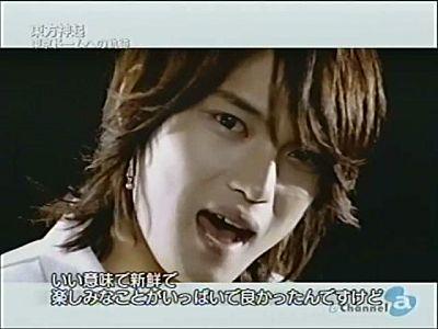 090611 Channel-a TOHOSHINKI History to Tokyo Dome[(006114)00-37-40].jpg