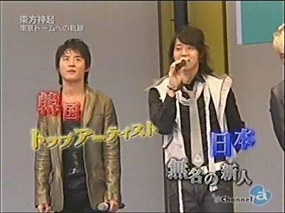 090611 Channel-a TOHOSHINKI History to Tokyo Dome[(006958)00-38-11].jpg