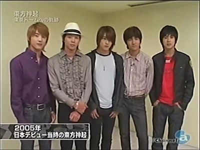 090611 Channel-a TOHOSHINKI History to Tokyo Dome[(010809)00-57-26].jpg