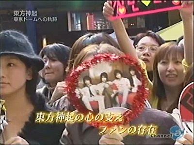 090611 Channel-a TOHOSHINKI History to Tokyo Dome[(012506)00-57-52].jpg