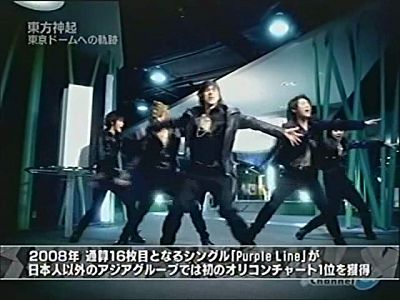 090611 Channel-a TOHOSHINKI History to Tokyo Dome[(017452)00-59-49].jpg