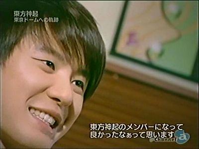 090611 Channel-a TOHOSHINKI History to Tokyo Dome[(019985)01-00-47].jpg