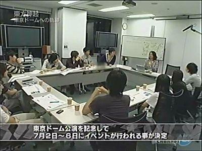 090611 Channel-a TOHOSHINKI History to Tokyo Dome[(020505)01-01-05].jpg