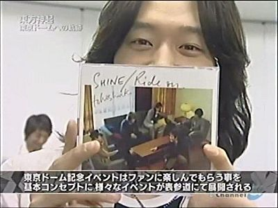 090611 Channel-a TOHOSHINKI History to Tokyo Dome[(021886)01-02-12].jpg