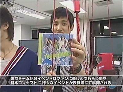 090611 Channel-a TOHOSHINKI History to Tokyo Dome[(021971)01-02-15].jpg