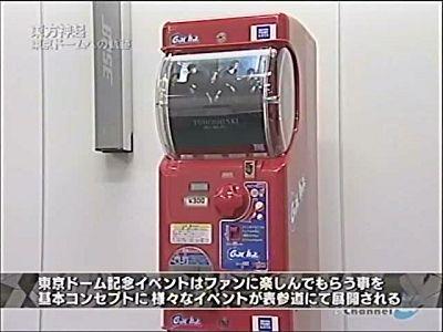 090611 Channel-a TOHOSHINKI History to Tokyo Dome[(022060)01-02-18].jpg