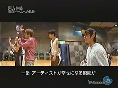 090611 Channel-a TOHOSHINKI History to Tokyo Dome[(023058)01-02-51].jpg