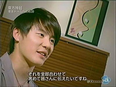 090611 Channel-a TOHOSHINKI History to Tokyo Dome[(023811)01-03-16].jpg