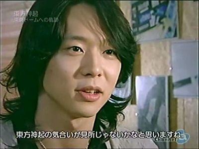090611 Channel-a TOHOSHINKI History to Tokyo Dome[(024192)01-03-29].jpg