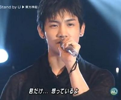 Music Station 2009 0703