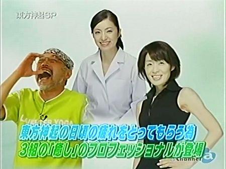 090723 Channel-a 19.jpg