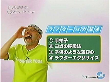 090723 Channel-a 35.jpg