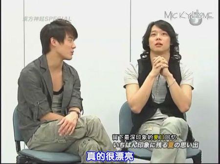 [MickyHome]090802 Music Japan Special[日語中字][(002380)03-29-26].jpg