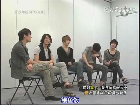 [MickyHome]090802 Music Japan Special[日語中字][(005328)03-31-20].jpg