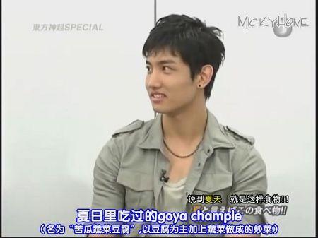[MickyHome]090802 Music Japan Special[日語中字][(007273)03-32-25].jpg
