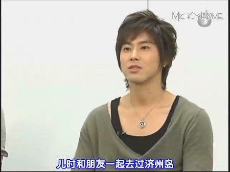 [MickyHome]090802 Music Japan Special[日語中字][(008124)03-32-54].jpg