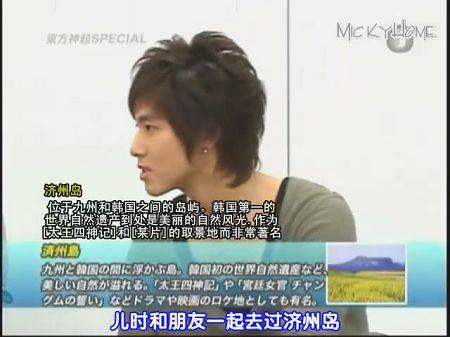 [MickyHome]090802 Music Japan Special[日語中字][(008303)03-33-00].jpg