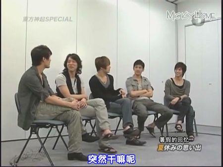 [MickyHome]090802 Music Japan Special[日語中字][(009021)03-33-24].jpg