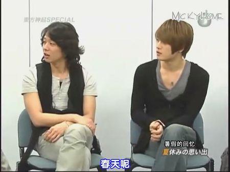 [MickyHome]090802 Music Japan Special[日語中字][(010950)03-34-29].jpg