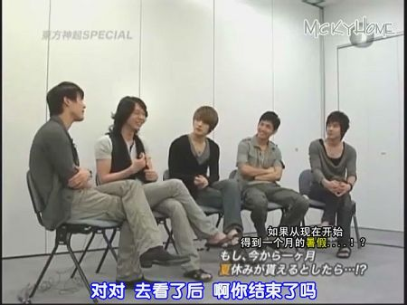 [MickyHome]090802 Music Japan Special[日語中字][(014340)03-36-23].jpg