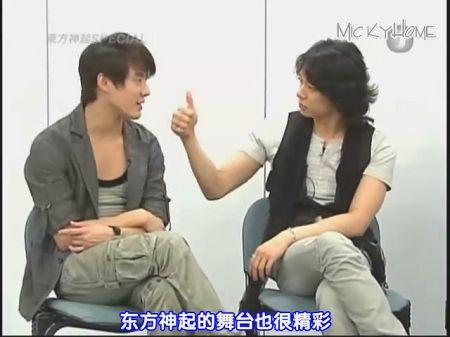 [MickyHome]090802 Music Japan Special[日語中字][(016994)03-37-52].jpg