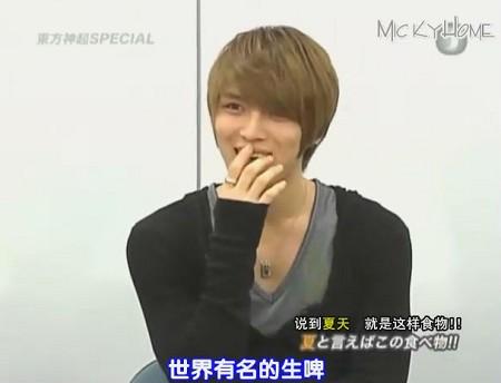 [MickyHome]090802 Music Japan Special[日語中字][(006843)00-35-14].JPG