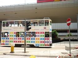 2009.08.01 香港碼頭邊