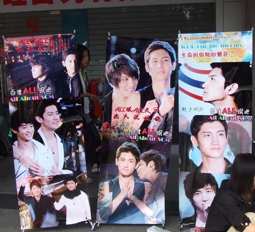 2009.10.02 上海虹口足球場