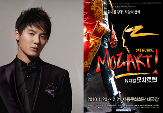 20091127 新聞 XiahZart 莫札特音樂劇