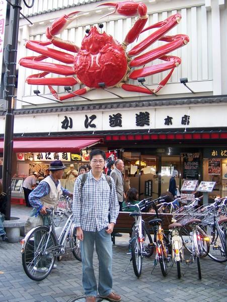 來大阪一定要拍的大螃蟹