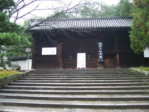 下著細雨的京都知恩院