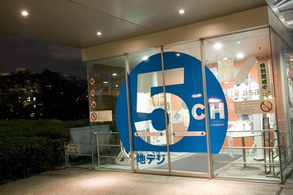 TV Asahi入口