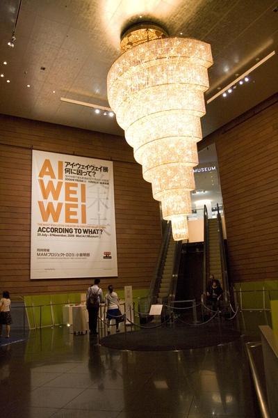 美術館的入口