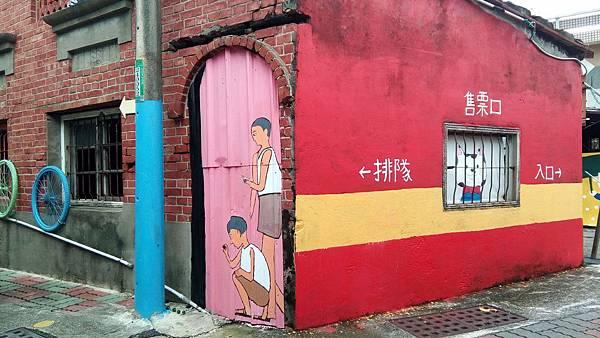 20180706 台南喜樹老街 (1).jpg