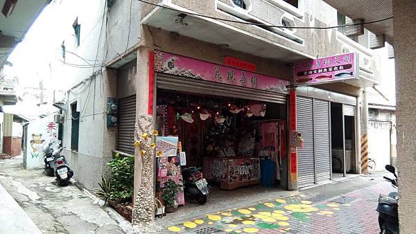20180706 台南喜樹老街 (6).jpg