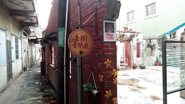 20180706 台南喜樹老街 (11).jpg