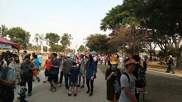 Pokemon GO Safari Zone in Tainan 2018 (1)